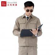 工作服、劳保服、职业装加工定制