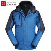 冲锋衣定制厂家、冬季工作服防寒服滑雪服定制加工
